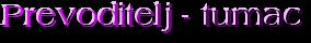 prevoditelj tumac logo